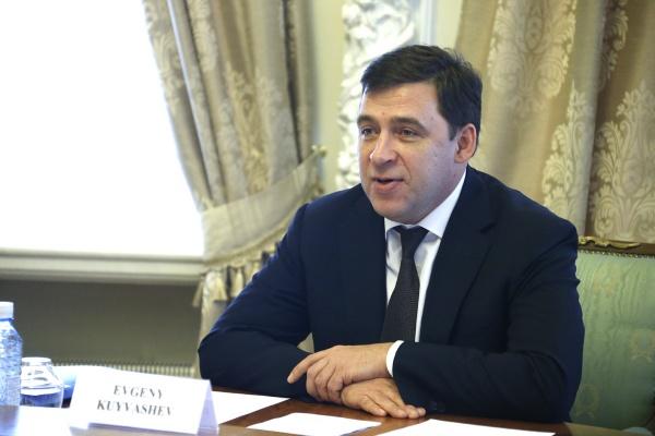 встреча Евгения Куйвашева с послом Кипра|Фото: Департамент информационной политики губернатора