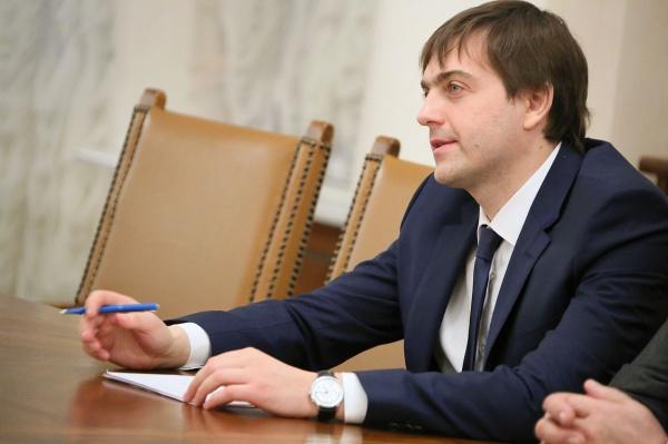 глава Рособрнадзора Сергей Кравцов|Фото: ДИП губернатора Свердловской области