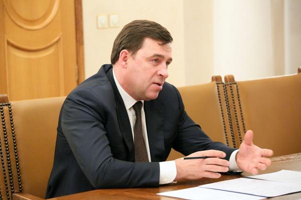Евгений Куйвашев|Фото: ДИП губернатора Свердловской области