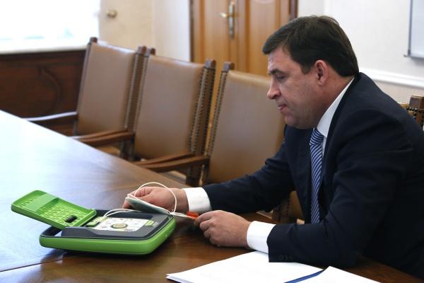 Евгений Куйвашев совещание по Конгрессу кардиологов|Фото: ДИП губернатора Свердловской области