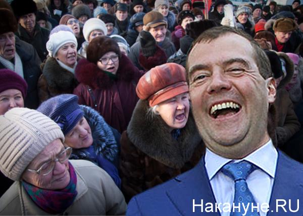 коллаж, Медведев, недовольный народ|Фото: Накануне.RU