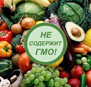 ГМО|Фото: zdorovoepitanie.info