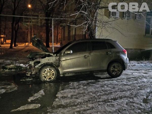 Мицубиси Екатеринбург пожар|Фото: служба спасения СОВА