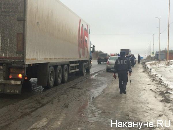 дальнобойщики Платон протест Тюменский тракт Екатеринбург|Фото: Накануне.RU