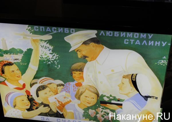Ельцин, 1990 гг, лихие 90-ые, Ельцин Центр, Фонд Ельцина, Сталин|Фото: Накануне.RU