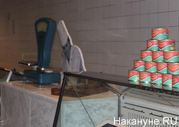 Ельцин, 1990 гг, лихие 90-ые, Ельцин Центр, Фонд Ельцина, СССР|Фото: Накануне.RU