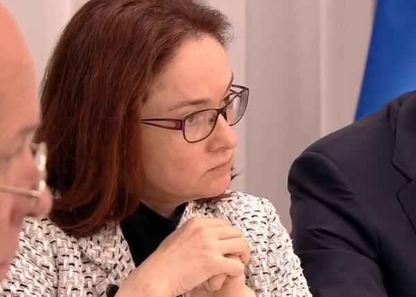 заседание госсовета по импортозамещению, Нижний Тагил, Набиуллина|Фото: RT