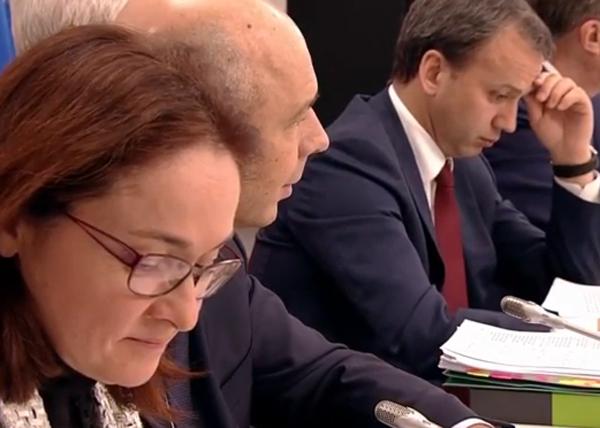 заседание госсовета по импортозамещению, Нижний Тагил, Набиуллина, Силуанов, Дворкович|Фото: RT