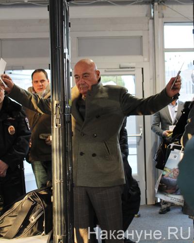 Ельцин Центр, открытие, Познер, обыск|Фото: Накануне.RU