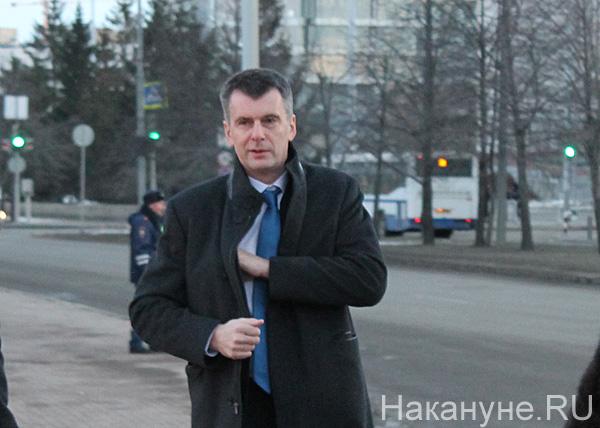Прохоров, Ельцин Центр, открытие|Фото: Накануне.RU