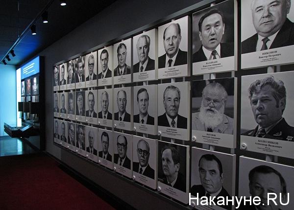 ельцин-центр|Фото: Накануне.ru