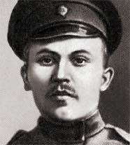 большевик малышев|Фото: