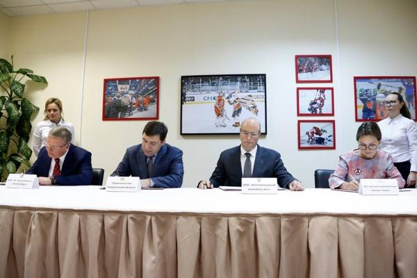 Дмитрий Чернышенко, Евгений Куйвашев|Фото: Департамент информационной политики губернатора Свердловской области
