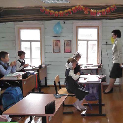 сельская школа, урок|Фото: openlesson.ru