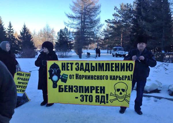 Пикет жителей Розы и Коркино  Фото: