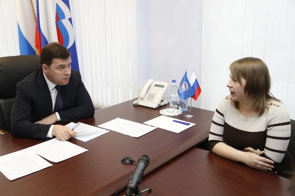 прием граждан, Евгений Куйвашев Фото: Департамент информационной политики губернатора