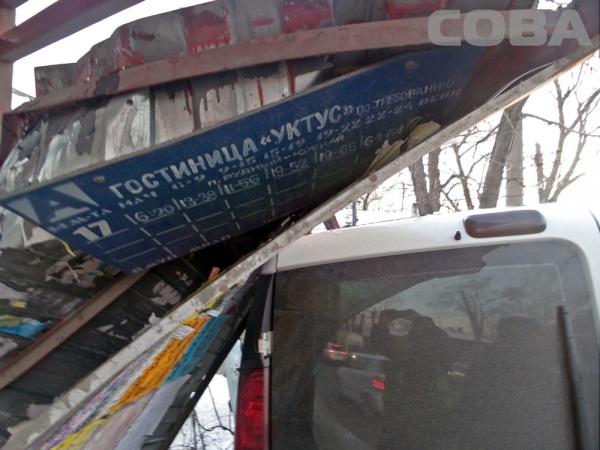 Фиат остановка ДТП Екатеринбург|Фото: служба спасения СОВА