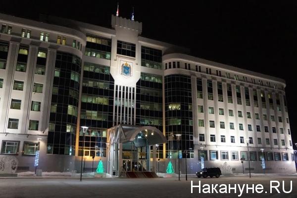 Правительство Ямало-Ненецкого автономного округа, администрация ЯНАО, правительство ЯНАО|Фото: Накануне.RU
