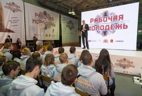 Всероссийский форум рабочей молодежи Нижний Тагил Сергей Носов|Фото: администрация Нижнего Тагила