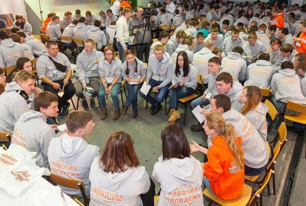 Всероссийский форум рабочей молодежи Нижний Тагил|Фото: администрация Нижнего Тагила