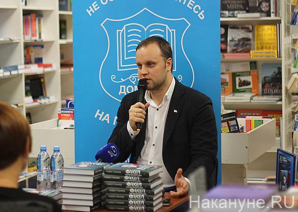 Павел Губарев, Факел Новороссии, презентация книги, Дом книги|Фото: Накануне.RU