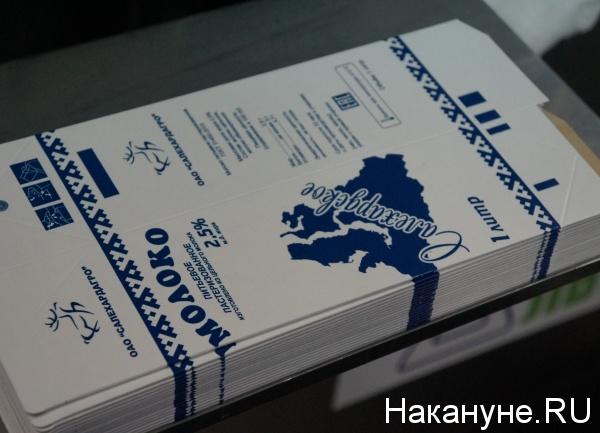 Салехардагро, молоко, производство молока|Фото: накануне.ru