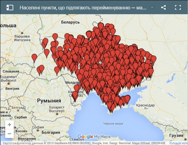 карта декоммунизации, Украина Фото: Накануне.RU
