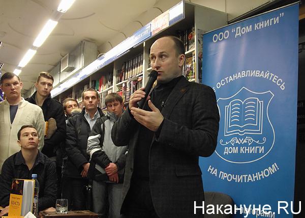 "Николай Стариков, презентация книги ""Власть""|Фото: Накануне.RU"
