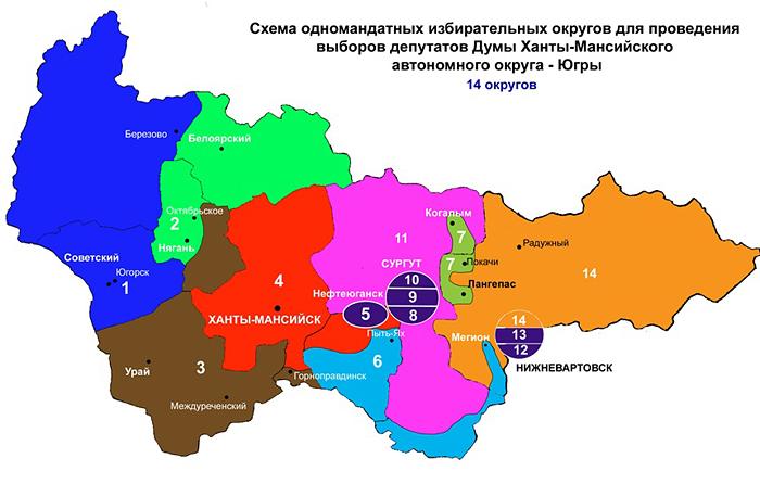 схема одномандатных округов на выборах депутатов думы ХМАО|Фото: ikhmao.ru