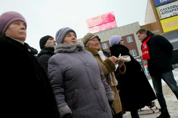 митинг, парк РТИ, КПРФ|Фото:http://www.kprf-sverdlovsk.ru/