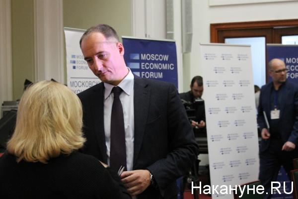 МЭФ, экономика, Константин Бабкин|Фото: nakanune.ru