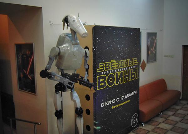 Робот, Звездные войны Фото: пресс-служба управления культуры Челябинска
