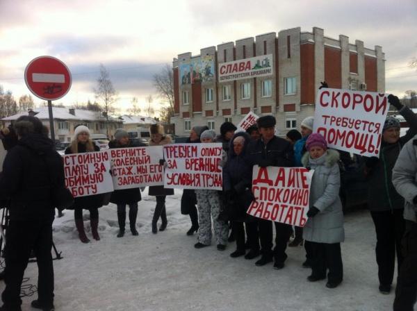 митинг работников скорой помощи Качканар|Фото: Фейсбук Вячеслава Вегнера