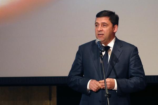 Евгений Куйвашев Екатерининская ассамблея|Фото: ДИП губернатора Свердловской области