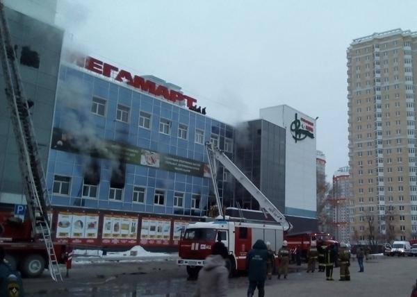 пожар, Екатеринбург, торговый центр|Фото: ГУ МЧС по Свердловской области
