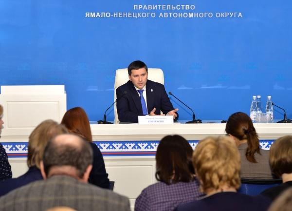 Дмитрий Кобылкин, пресс-конференция Дмитрия Кобылкина, журналисты|Фото: пресс-служба губернатора ЯНАО
