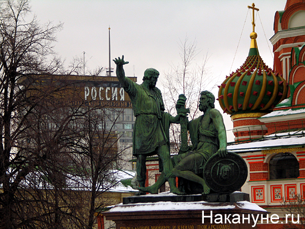 москва красная площадь Фото: Накануне.ru