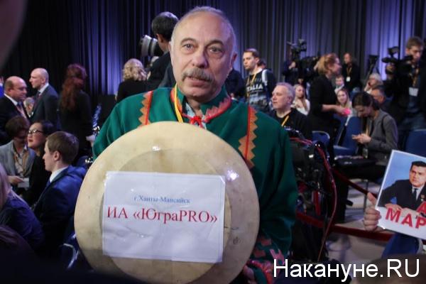 пресс-конференция Путина, юграпро|Фото: Накануне.RU