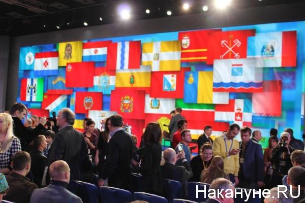 пресс-конференция Путина, журналисты|Фото: Накануне.RU