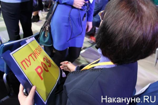 пресс-конференция Путина, журналисты, Роза|Фото: Накануне.RU