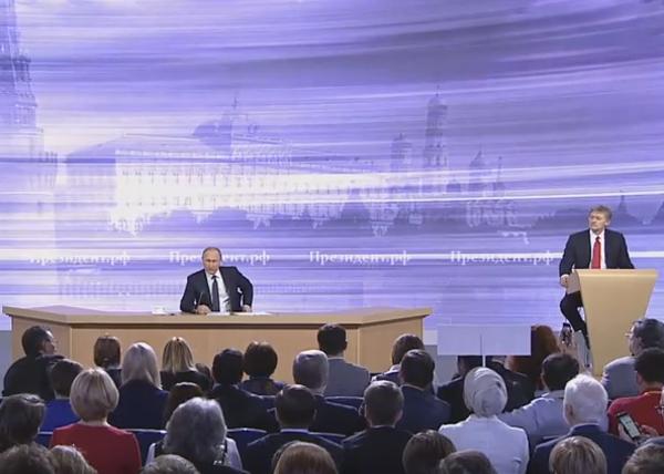 Ежегодная пресс-конференция, Владимир Путин, Дмитрий Песков|Фото: RT