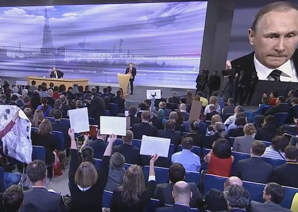 Ежегодная пресс-конференция, Владимир Путин|Фото: RT