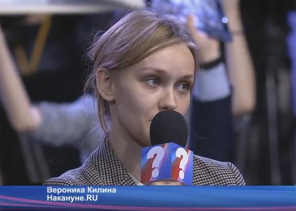 Ежегодная пресс-конференция Путина, Вероинка Килина, Накануне.RU, Ил-96|Фото: RT