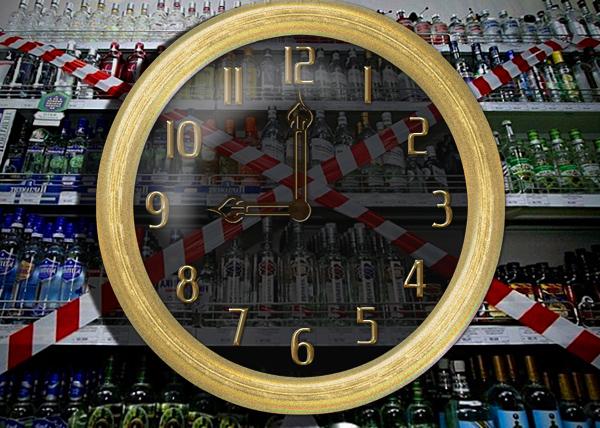 коллаж, алкоголь, запрет, продажа, 21-00, 9 часов|Фото: