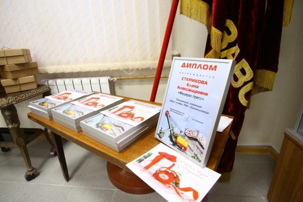 конкурс СМИ, Уралмашзавод|Фото: Уралмашзавод