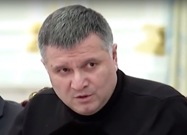 Арсен Аваков|Фото: youtube.com