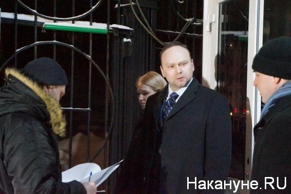 Федор Крашенинников, прием у консула США|Фото:Накануне.RU