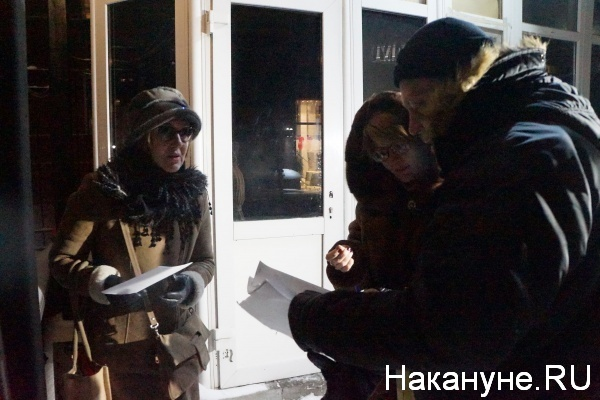 прием у консула США, гости|Фото:Накануне.RU