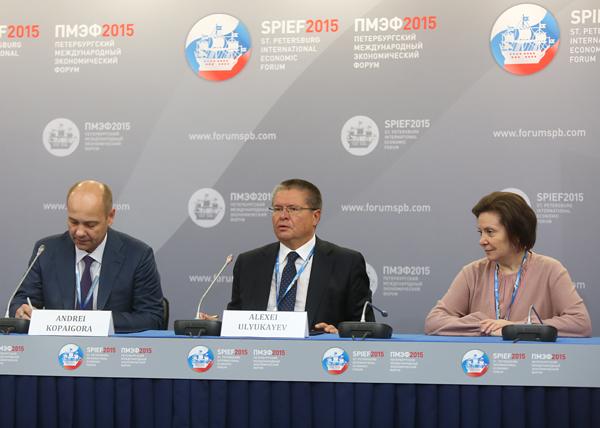 Андрей Копайгора, Алексей Улюкаев, Наталья Комарова|Фото: admhmao.ru
