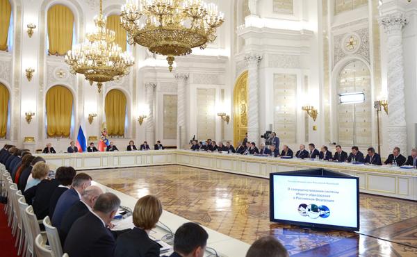 Госсовет, Кремль, государственный совет|Фото: kremlin.ru